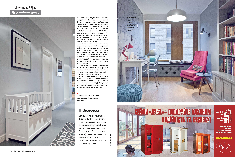 Interior_Katowice-5a